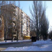 улица Советская, Артемовск