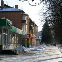 улица Артема, Артемовск