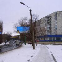 улица Б.Горбатова, Артемовск
