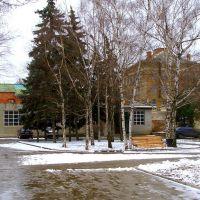 """в парке. """"карамболь""""., Артемовск"""