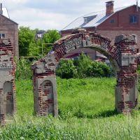 развалины ворот Покровского храма, Артемовск