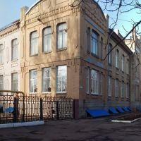 11 школа, Артемовск