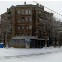 перекресток Артема и Циолковского, Артемовск