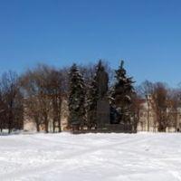площадь у Ленина, Артемовск