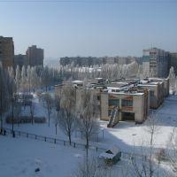 The winter in Kramatorsk, Беленькое