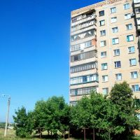 Living block in Bykov street, Kramatorsk, Беленькое