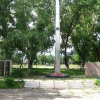 Памятник героям, Беленькое