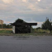 Bilytske, Donezk, Ukraine, Белицкое