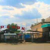 рынок, Великая Новоселка