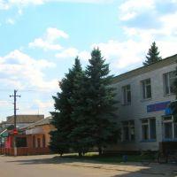 аптека, Великая Новоселка