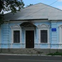 Дом Пионеров, Великая Новоселка