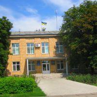райгосадминистрация, Великая Новоселка