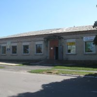 магазины в здании бывшей типографии, Великая Новоселка