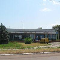 магазины на 9-м, Великая Новоселка