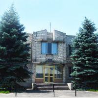 районная прокуратура, Великая Новоселка