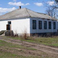 Бывшая Школа, Войковский