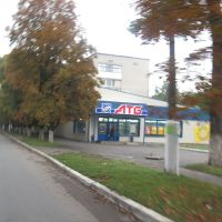 АТБ, Волноваха