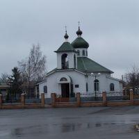 Chapelle près de la gare routière 03/2008, Волноваха