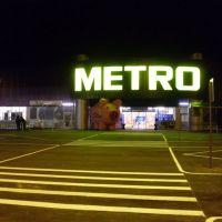METRO(Mariupol), Володарское