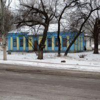 Почта, отделение банка., Гольмовский