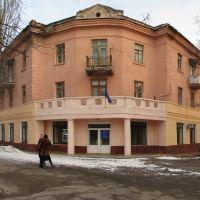 Office of the party of regions, former library / Офис «Партии регионов», бывшая библиотека, Горловка