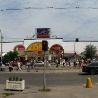 Центральный ломбард, Горловка