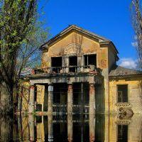 Продаётся дом, Горловка