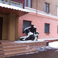 Замерзающий шахтёр, Горловка