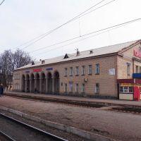 ЖД станция Горловка, Горловка