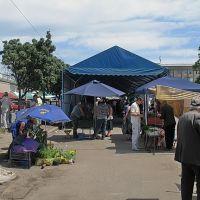Торговые ряды, Горловка