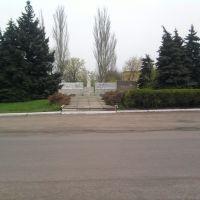 Памятник, Гродовка