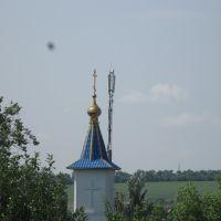 религия и IT-технологии, Грузско-Зорянское
