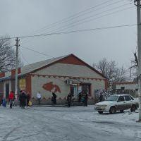 """Остановка """"Рынок"""", Дебальцево"""