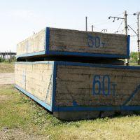 Балластные плиты весом 30 и 60 тонн,предназначенные для испытания кранов восстановительного поезда., Дебальцево