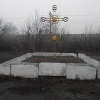 недалеко от вокзала, Дебальцево