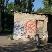 Граффити, Дзержинск