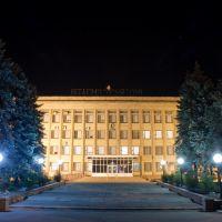 Городской исполнительный комитет, Дзержинск