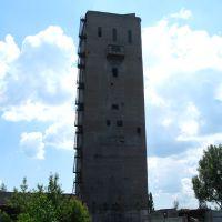 Копер, Дзержинск