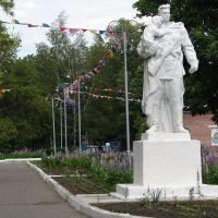 памятник Неизвестному, Димитров