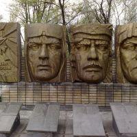 Слава павшим героям, Димитров