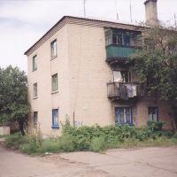 Дом 34 по ул. Чайкиной, Димитров