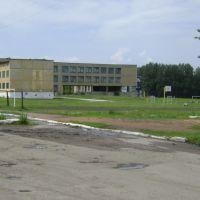 Школа 11-я (гимназия), Димитров