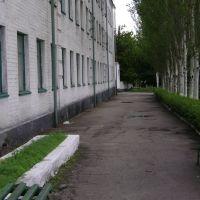 Шахта Центральная, Димитров