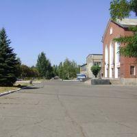 Дом Культуры и центр города, Димитров