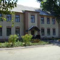 Музыкальная школа, Димитров