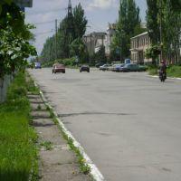 Улица возле шахты, Димитров