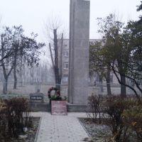 Мемориал, Димитров