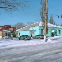 магазин ШАХТЁР, Доброполье