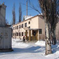 Добропольский РЭС, Доброполье