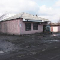 """Магазин """"Десятый"""", Доброполье"""